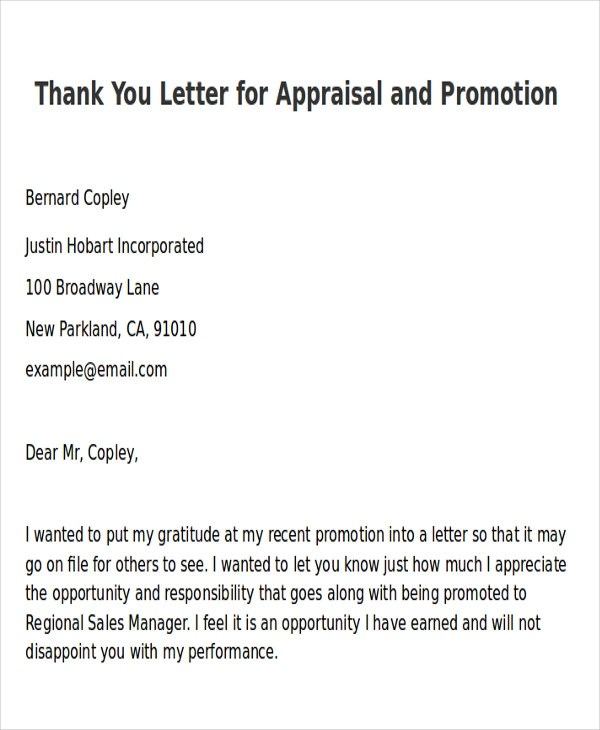 letter thank you promotion