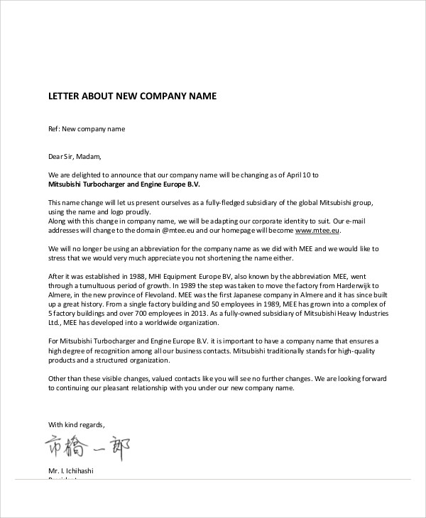 change of business name letter template 100 images name change