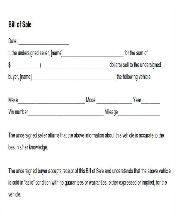 bill of sale generic