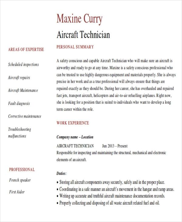 resume for first job pdf