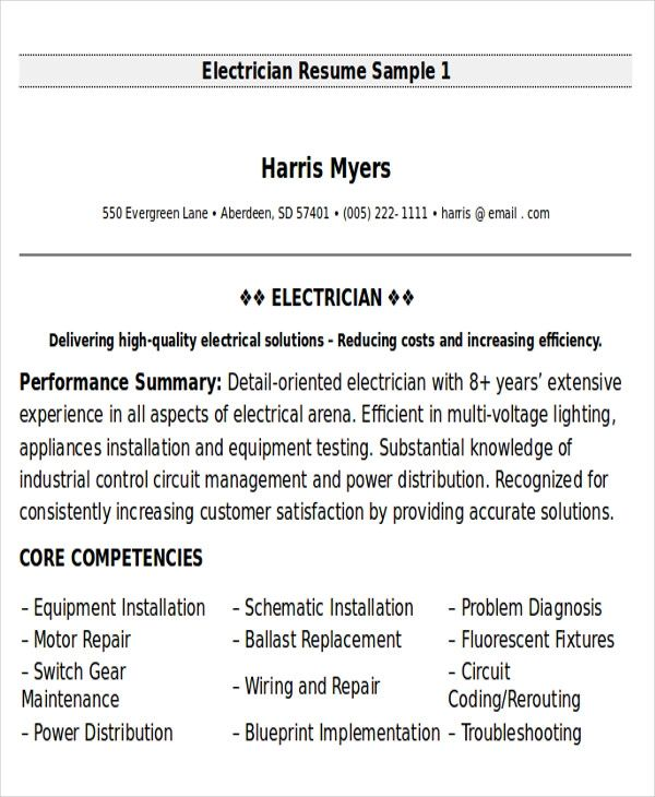 electrical technician sample resume