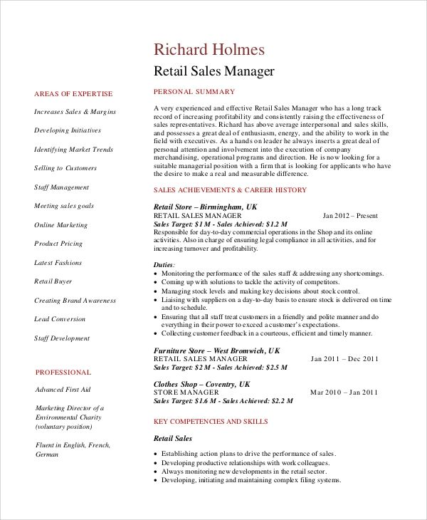 resume objective examples entry level retail