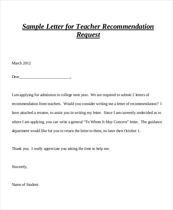 sample request for letter of recommendation for college
