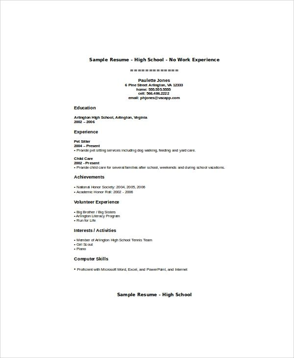 example of teenage resume with no experience