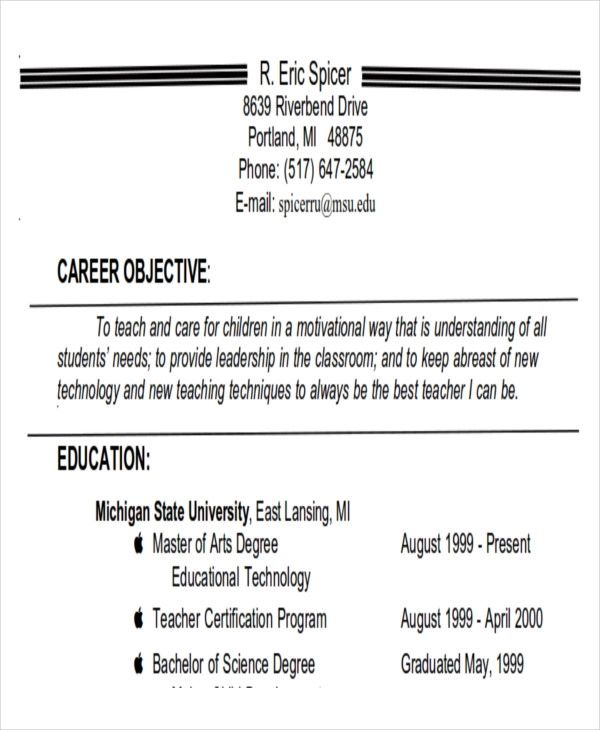 general objectives examples for resumes