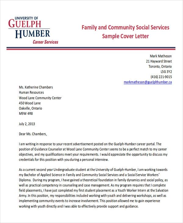 community worker cover letter