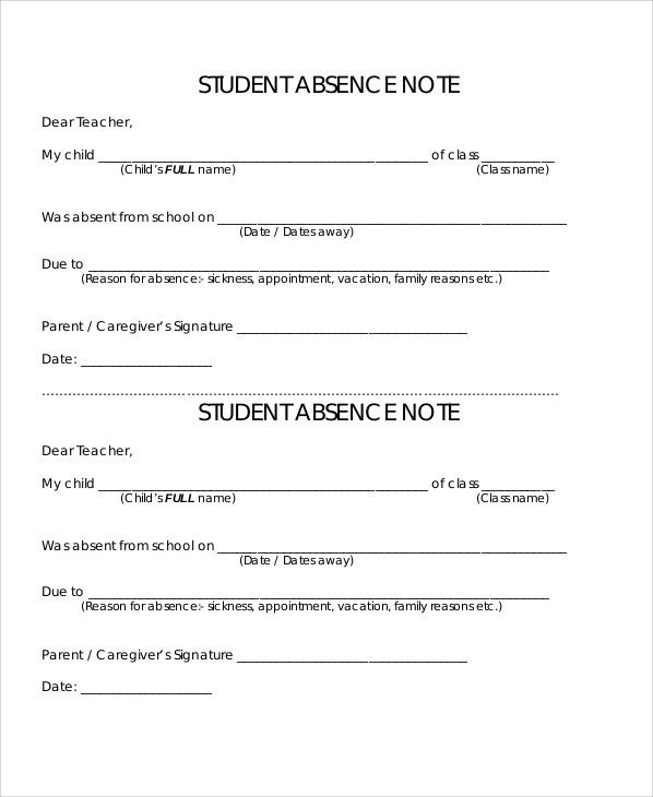 absent notes for school templates