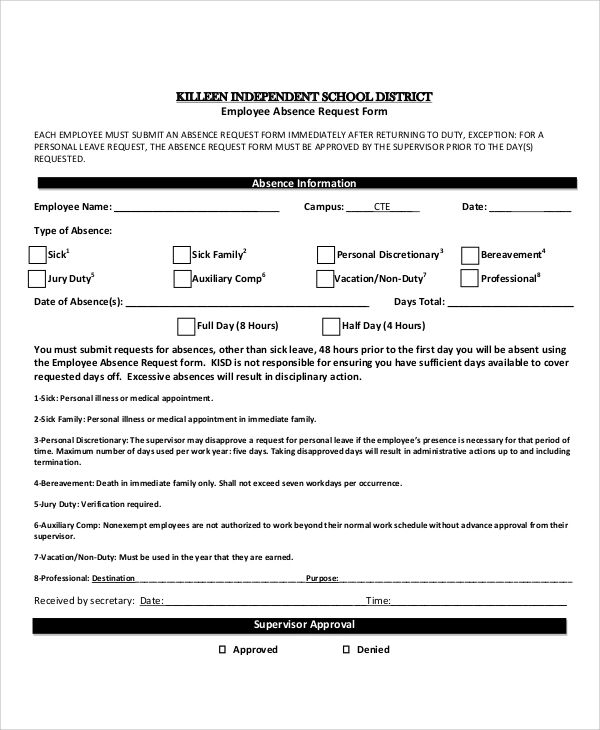 employee absence request form