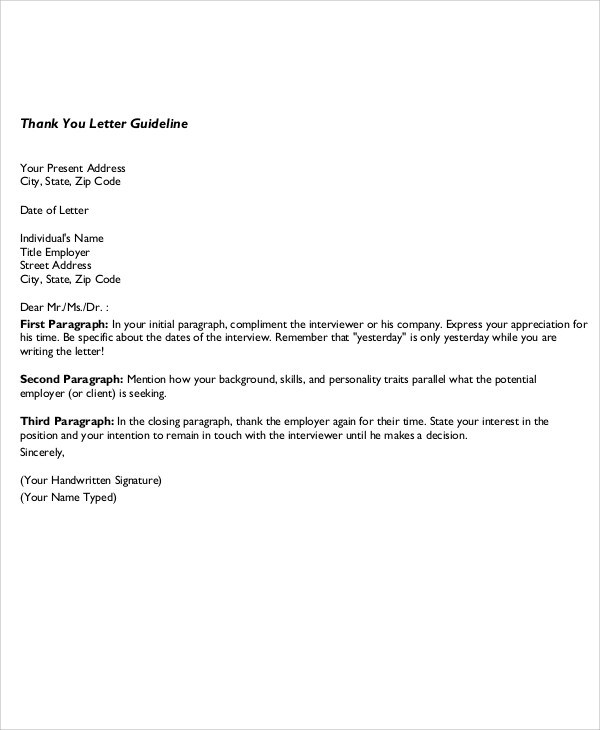 5+ Sample Business Thank-You Notes Sample Templates