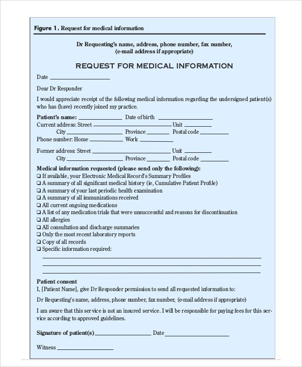 medical records request template