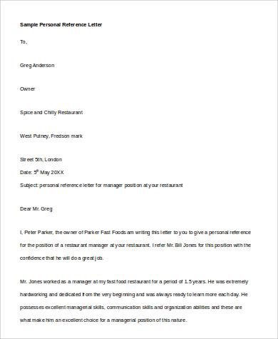 restaurant reference letter