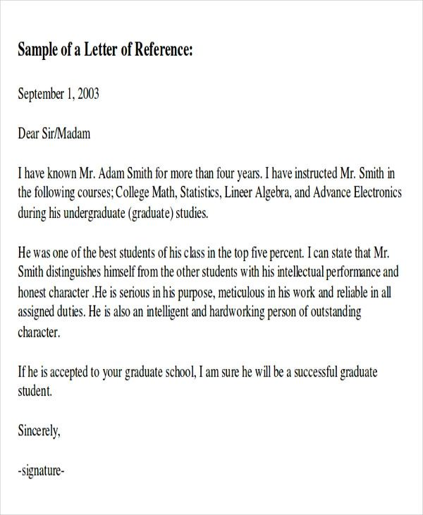 recommendation letter for internship from company