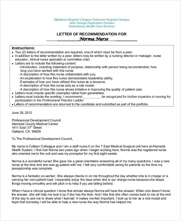 nursing student letter of recommendation example
