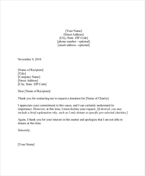 how to write donation letter