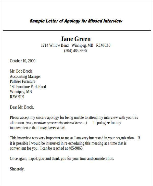 Letter of apology to boss - formal apology letters