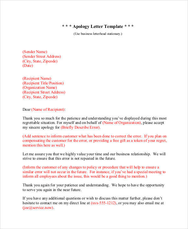 ... Business Apology Letter To Customer Sample U2013 Sample Apology Email  Apologylettertojudgegif ...