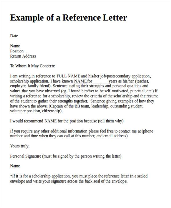 how to write reference letter for employee