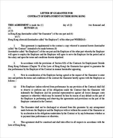 employment agreement letter - Funfpandroid - employment agreements