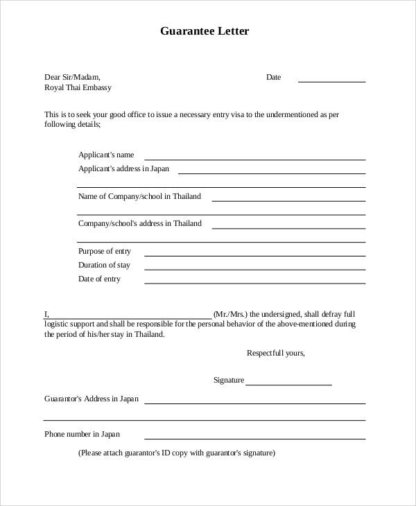 Example-of-Guarantee-Letterjpg - guarantee letter