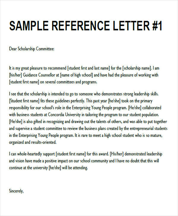 letter of recommendation sample for scholarship