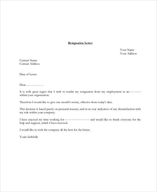 Job Letter Examples - job letter