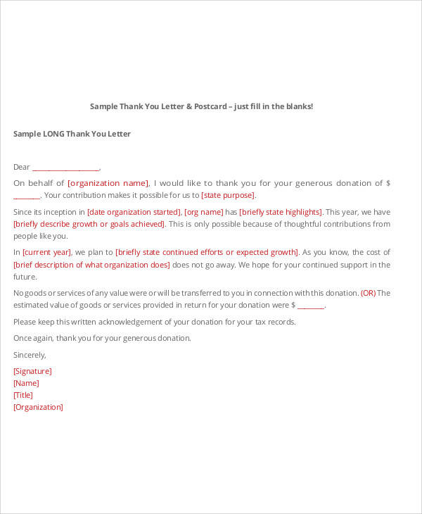 7+ Sample Non-Profit Thank-You Letters Sample Templates - non profit thank you letter sample