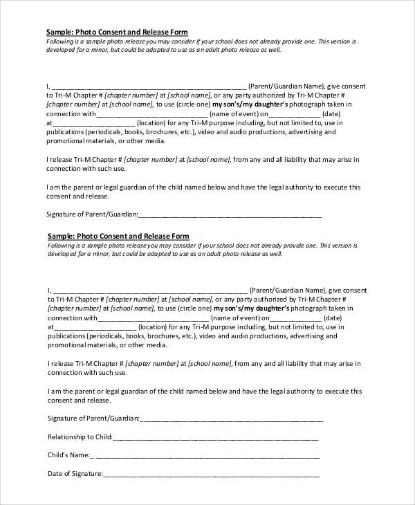 legal release form template – Sample Video Release Form