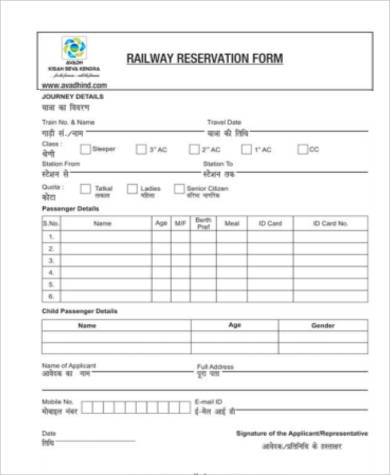 48+ Free Reservation Forms Sample Templates