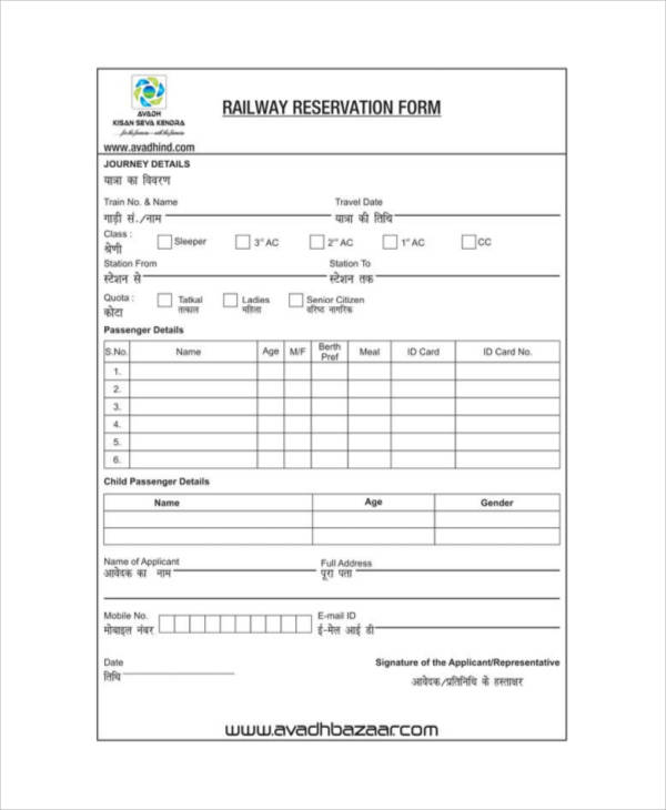 30+ Reservation Forms in PDF Sample Templates