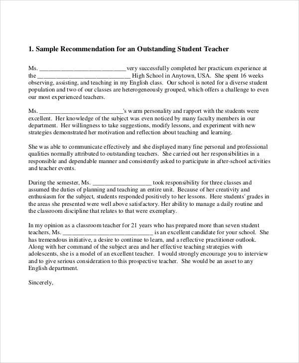 sample recommendation letter for teacher