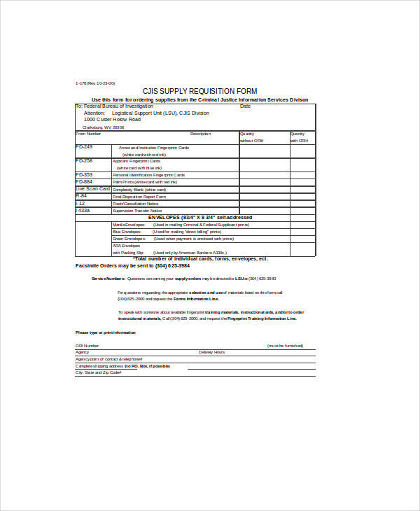office supplies inventory template – Supply Request Form