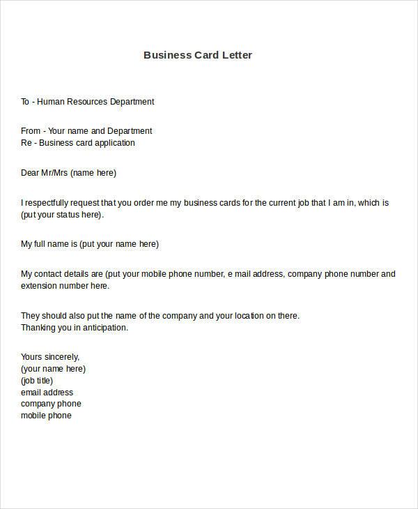 27+ Requisition Letter Samples - PDF, DOC
