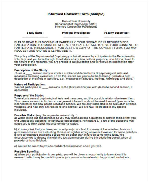 Doc#8001032 Survey Consent Form u2013 Legitimate paid survey sites - research consent form template