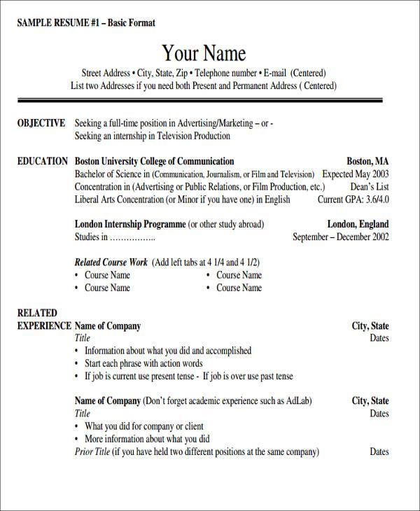 resume same job title different company