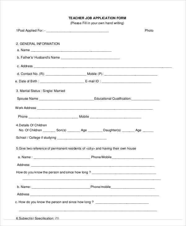Biodata Form Format For Job Application Free Download Application Form Examples