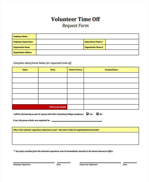 time off request forms efficiencyexperts - request for time off form