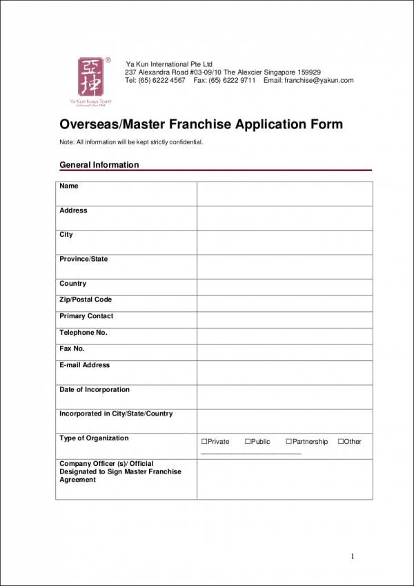 10+ Franchise Application Form Samples  Templates - Free PDF Format - franchise agreement form