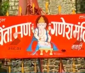 Video : ભારતના આ મંદિરમાં ફોન કરીને ભગવાનને તમારી ઈચ્છા જણાવશો, તો સો ટકા પૂરી થશે
