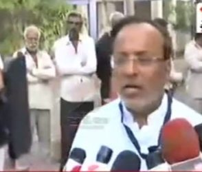 Video: અર્જુન મોઢવાડિયાએ EVM મશીનમાં મોટી ગડબડી થઇ હોવાનો મૂકયો આક્ષેપ