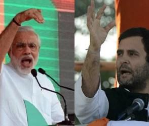 Video : 'નીચવાળા' વિવાદિત નિવેદન પર ઘમાસાણ- PM મોદી VS રાહુલ ગાંધી