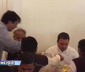 VIDEO: પ્રચારના છેલ્લા દિવસે રાહુલ ગાંધીએ માણી ગુજરાતી ભોજનની મજા