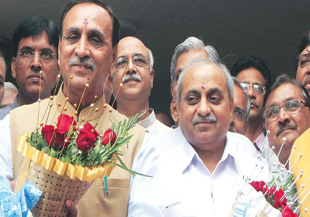 Gujarat Minister List New PDF