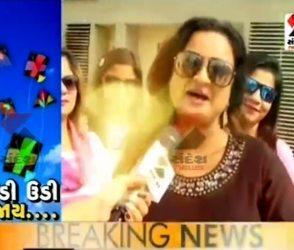 Video: પતંગ ઉડાડતા-ઉડાડાતા ગુજરાતી સિંગર ફરીદા મીર એ ગાયું મેરે રશ્કે કમર…
