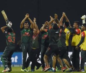 VIDEO: જીત બાદ બાંગ્લાદેશના ક્રિકેટર્સ મેદાનમાં 'નાગિન નાગિન…' કરવા લાગ્યા