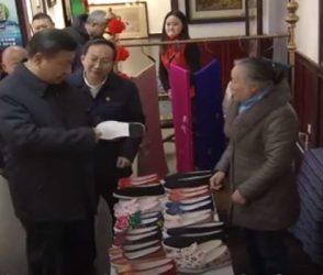 ચીનના રાષ્ટ્રપતિનો જૂતા ખરીદતો વિડીયો સોશિયલ મીડિયા પર થયો વાઇરલ