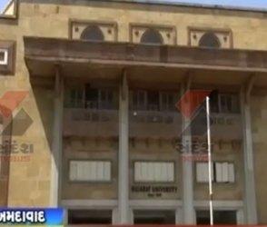 Video : આગામી શૈક્ષણિક વર્ષ માટે ગુજરાત યુનિવર્સિટી 1લી મેથી પ્રવેશ પ્રક્રિયા શરૂ કરશે