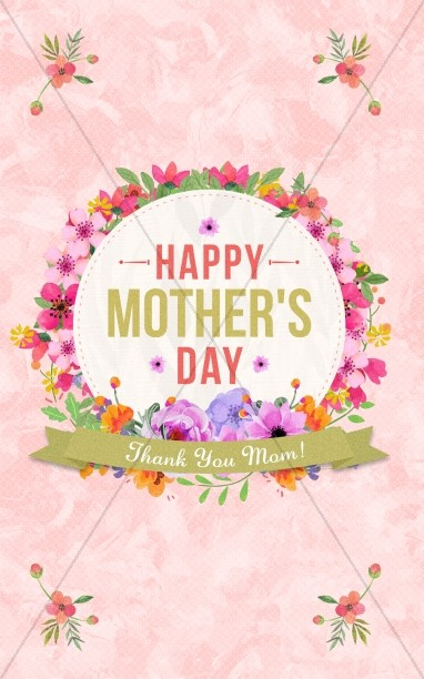 Mothers Day Bulletin Covers - free black and white bulletin covers