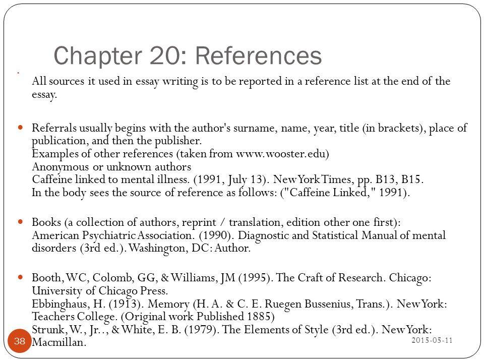 references in an essay references on essay guide to referencing your