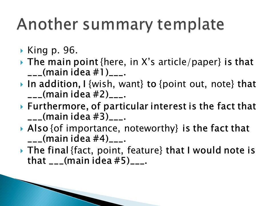 A typical 1- or 2-page essay/paper may have 5 (4-6) paragraphs, and - point paper template