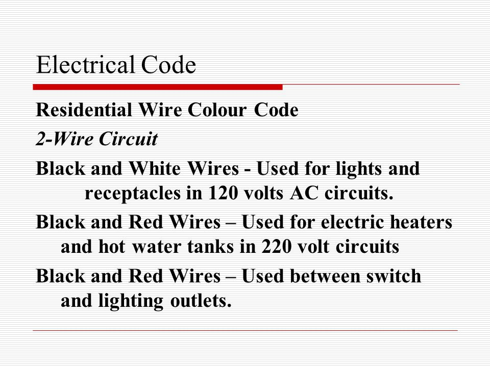 Skilled Trades 1201 Provincial Electrical Code Electrical Code Wire
